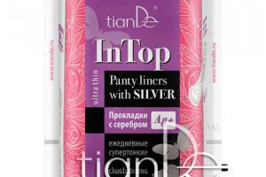 """Снимка номер 1 за Супер тънки дамски превръзки със сребро """"In Top"""" , 20 бр."""