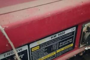 Снимка номер 1 за агрегат за ток