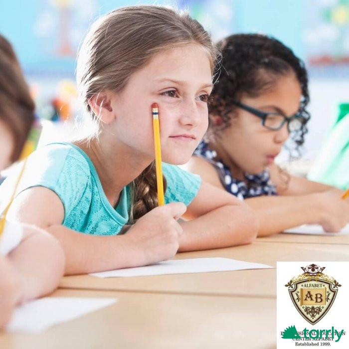 Снимка номер 1 за Подготовка за Сертификати за Деца по Английски Език - YLE