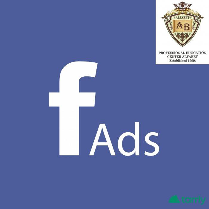 Снимка номер 1 за Курс по Facebook Ads Реклама, Пловдив. Audience Insights.