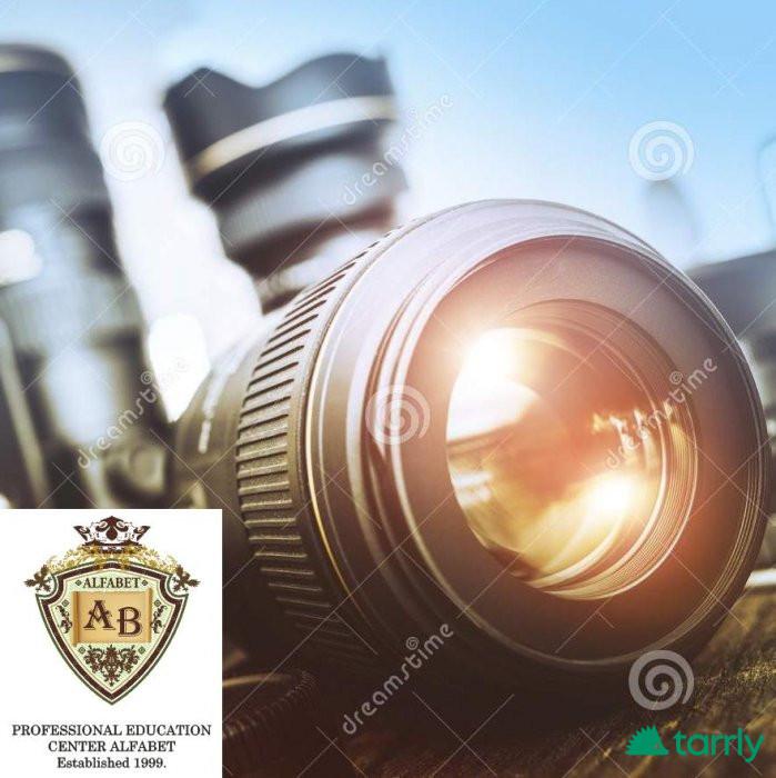 Снимка номер 1 за Курс по Фотография – Майсторски Клас, Пловдив.