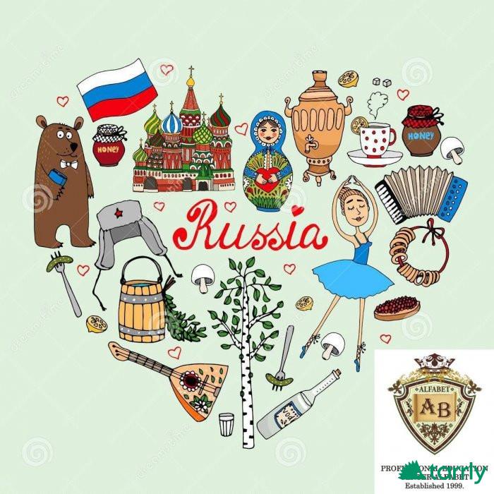Снимка номер 1 за Подготовка по Руски Език за Кандидат Студенти и Ученици, Пло