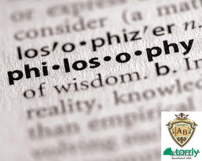 Снимка номер 1 за Подготовка по Философия за Ученици и Кандидат Студенти, Плов