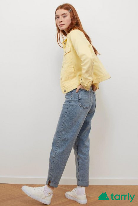 Снимка номер 1 за Жълто дънково яке, С