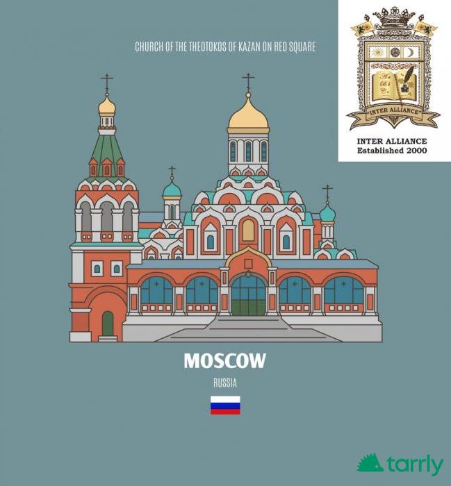 Снимка номер 1 за Подготовка по Руски Език за Кандидат Студенти и Ученици.