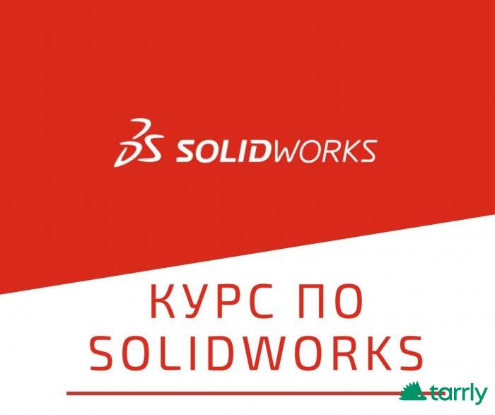 Снимка номер 1 за Курс по SolidWorks, Пловдив. Стартираме Сега!