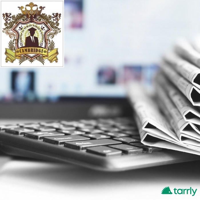 Снимка номер 1 за Курс по Журналистика и Връзки Обществеността, Пловдив.