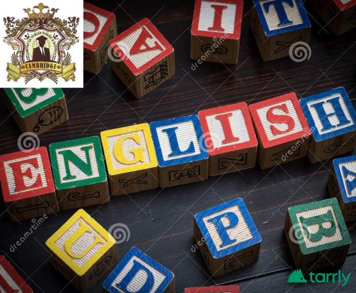 Снимка номер 1 за Подготовка за ДЗИ по Английски Език за Ученици, Пловдив.