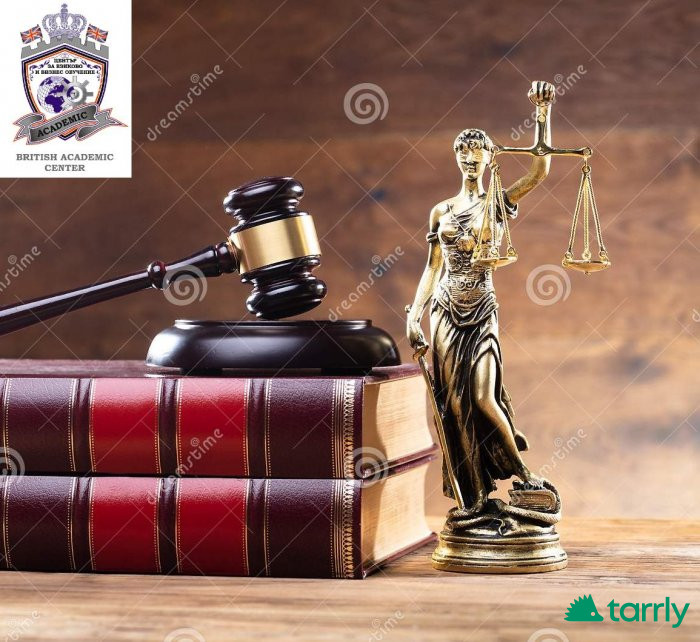 Снимка номер 1 за Подготовка за Сертификат ILEC по Юридически Английски Език.