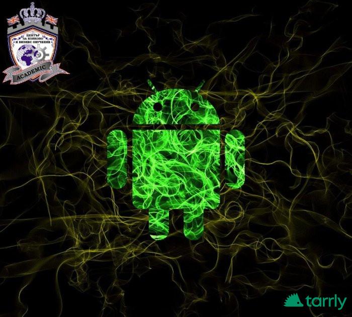 Снимка номер 1 за Курс по Android Програмиране, Пловдив. Приложения.