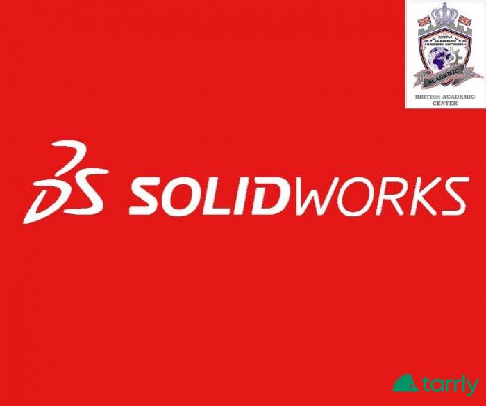 Снимка номер 1 за Курс по SolidWorks от 1-во до 3-то Ниво, Пловдив. Стартираме