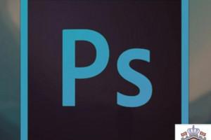 Снимка номер 1 за Курс по Adobe PhotoShop от 1-во до 3-то Ниво, Пловдив.
