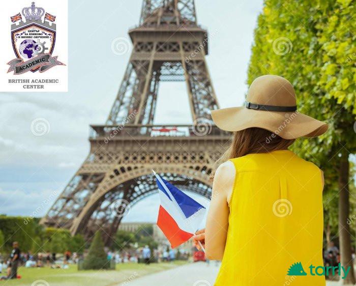 Снимка номер 1 за Подготовка по Френски Език за ДЗИ и Кандидат Студенти, Пловд