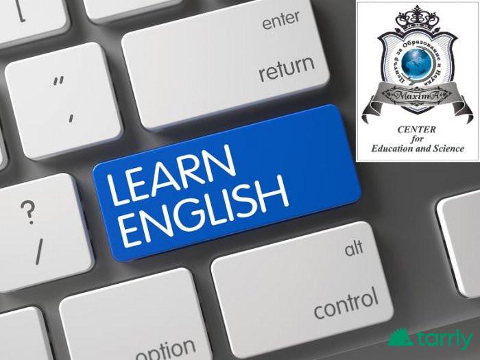 Снимка номер 1 за Курс по Английски Език от Ниво A1 до C1, Стара Загора.