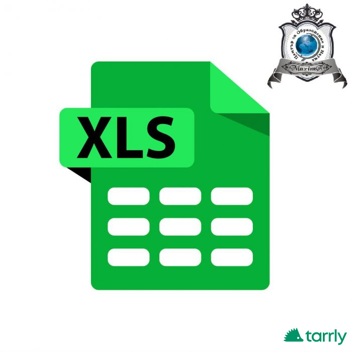 Снимка номер 1 за Курс по MS Office Excel, Стара Загора. Ефективно и с Лекота.