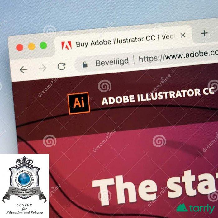Снимка номер 1 за Курс по Adobe Illustrator, Стара Загора.