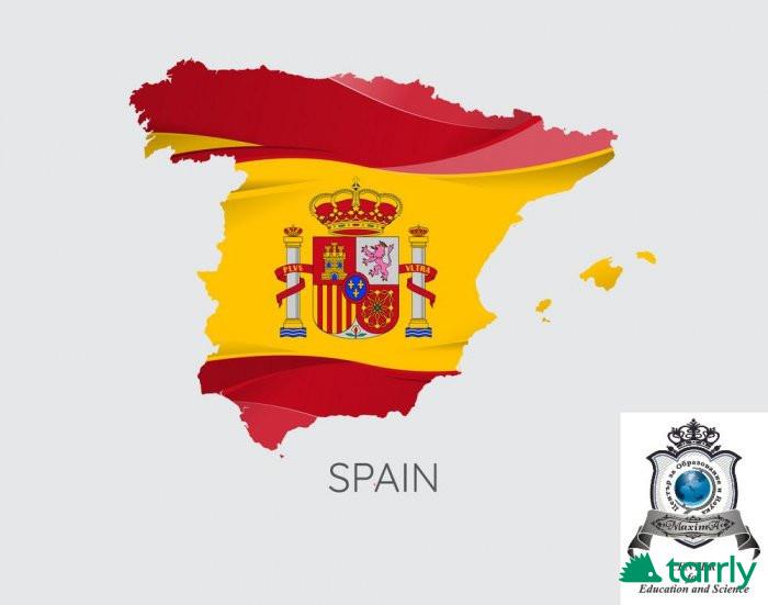 Снимка номер 1 за Подготовка по Испански Език за ДЗИ и Кандидат Студенти, СтЗ.