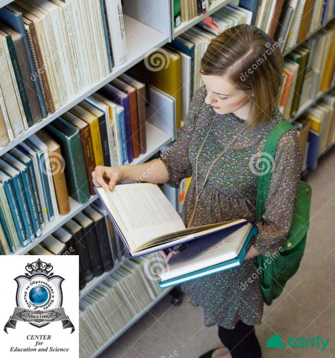 Снимка номер 1 за Уроци по Български Език и Литература за Ученици, Стара Загор