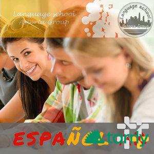 Снимка номер 1 за Онлайн Испански език А2