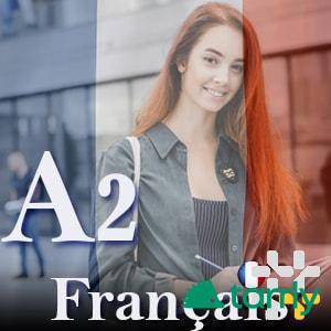 Снимка номер 1 за Онлайн Курс по Френски език Ниво А2